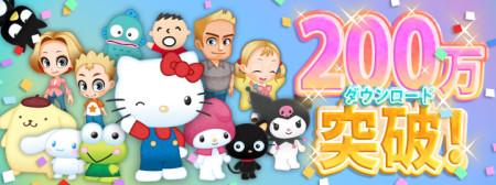 ニフティとサンリオウェーブのスマホ向け遊園地運営ゲーム「Hello Kitty World」、全世界で200万ダウンロードを突破1