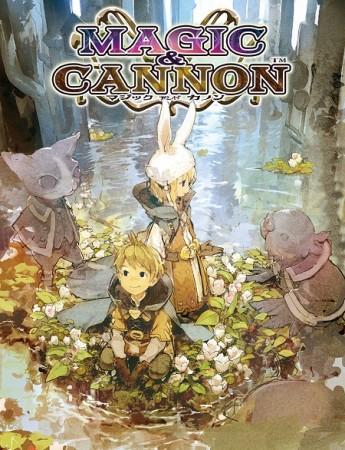 DeNA、Mobageにて広大なフィールドを駆け巡る本格RPG「マジック&カノン」をリリース決定 本日より事前登録を開始1