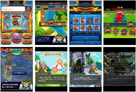 ビックリマンシールを集めてゲームもプレイ! DeNA、Mobage、新作RPG「ビックリマン コレクターズバトル」を提供開始2