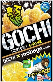 野球ソーシャルゲーム「栄冠へのキセキ」が明治のグミ「GOCHI」とコラボ アイテムが当たる期間限定キャンペーンを実施2