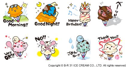 サーティワンアイスクリーム、ハロウィン商品を購入すると限定LINEスタンプがもらえるキャンペーンを開始1