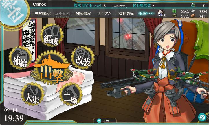 戦艦擬人化シミュレーションゲーム「艦隊これくしょん -艦これ-」のユーザー数が80万人を突破1