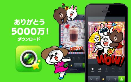 LINEの公式カメラアプリ「LINE camera」、累計5000万ダウンロードを突破1