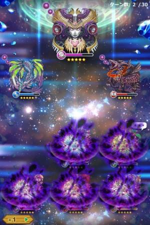 gumiのネイティブ大作「竜王と勇者アレン 世界樹の秘宝」iOS版がリリース! 2