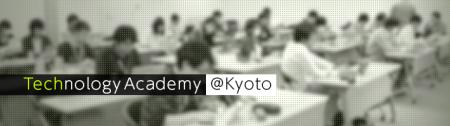 サイバーエージェント、エンジニア志望大学生向けの無料ワークショップ「Technology Academy @Kyoto」を開催