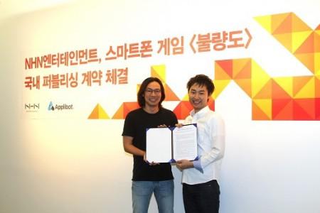 7998_ext_03_0アプリボット、ソーシャルゲーム「不良道 ~ギャングロード~」の韓国展開においてNHNエンターテインメントとパブリッシング契約