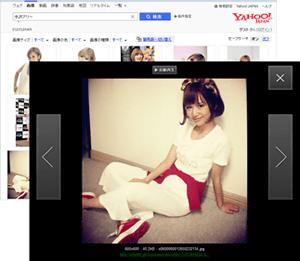 Yahoo! JAPANとサイバーエージェント、「Yahoo!検索」と「Ameba」において協業3