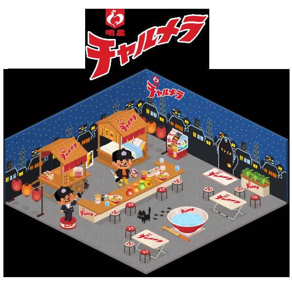 明星のチャルメラおじさんがLINEの仮想空間アプリ「LINE Play」に登場!1