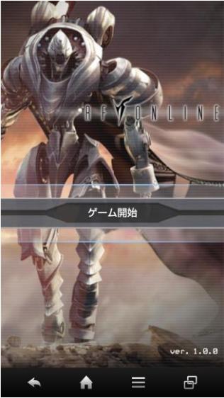 FreamStudio、オンラインゲーム「RF ONLINE Z」を題材としたスマホ向けギルドバトルRPG「RFオンラインモバイル」をリリース1