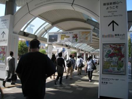 【TGS2013レポート】過去最多の33ヵ国・地域から352企業・団体が出展!—「東京ゲームショウ2013」本日より開幕!3