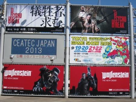 【TGS2013レポート】過去最多の33ヵ国・地域から352企業・団体が出展!—「東京ゲームショウ2013」本日より開幕!5