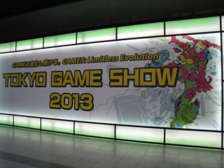 【TGS2013レポート】過去最多の33ヵ国・地域から352企業・団体が出展!—「東京ゲームショウ2013」本日より開幕!2