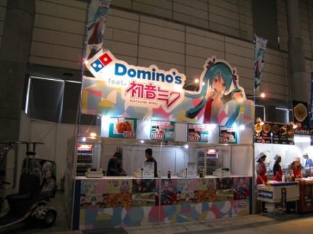 【TGS2013レポート】東京ゲームショウのフードコーナーで初音ミクのステッカーをGET!3