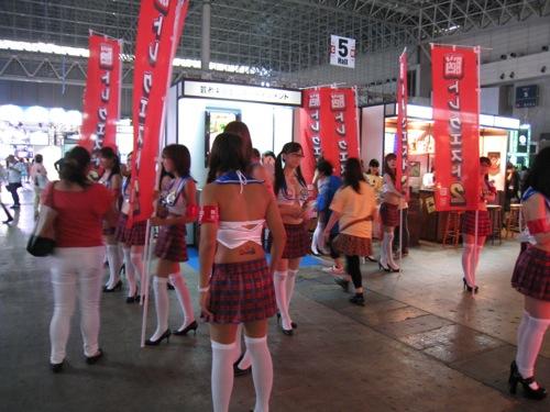 【TGS2013レポート】芸者東京エンターテインメントのブースが本気出しまくりだった件1