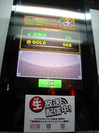 【TGS2013レポート】芸者東京エンターテインメントのブースが本気出しまくりだった件4