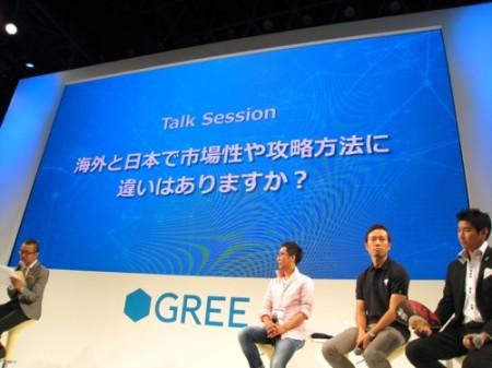 【TGS2013レポート】日本のソーシャルゲームは世界で通用するのか? パズドラに勝つ方法はあるのか? グリー・ポケラボ・セガネットワークスの世界戦の戦い方3