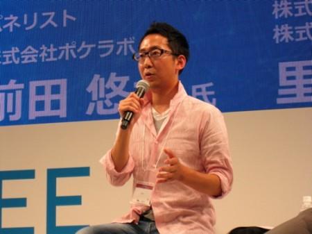 【TGS2013レポート】日本のソーシャルゲームは世界で通用するのか? パズドラに勝つ方法はあるのか? グリー・ポケラボ・セガネットワークスの世界戦の戦い方6