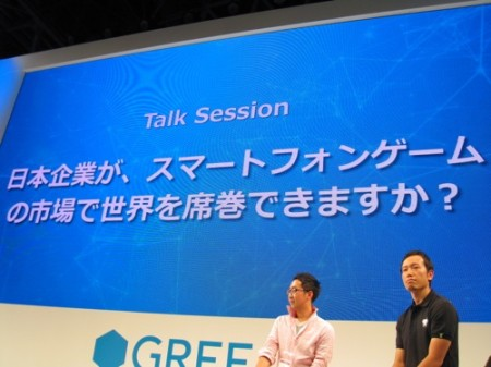 【TGS2013レポート】日本のソーシャルゲームは世界で通用するのか? パズドラに勝つ方法はあるのか? グリー・ポケラボ・セガネットワークスの世界戦の戦い方8