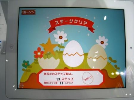 【TGS2013レポート】今回も広い!デカい!GREE&ポケラボブースをレポート10