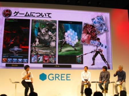 【TGS2013レポート】コンソール向けタイトル並みのクオリティをスマホ向けタイトルでも---開発スタッフが「サーガ・オブ・ファンタズマ」の魅力を語る2