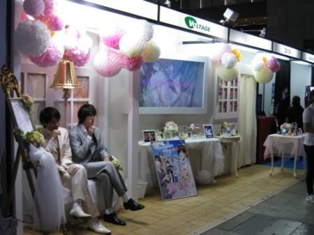 【TGS2013レポート】イケメンと一緒に記念撮影も可能! 女子力が高過ぎるボルテージブース12