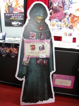 【TGS2013レポート】サン電子、「俺プリ!」シリーズ最新作「俺プリ×Cross!」を東京ゲームショウにて公開5