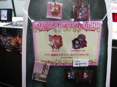 【TGS2013レポート】サン電子、「俺プリ!」シリーズ最新作「俺プリ×Cross!」を東京ゲームショウにて公開6