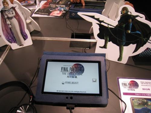 【TGS2013レポート】スクエニ、今冬に「FINAL FANTASY IV THE AFTER YEARS-月の帰還-」をスマホアプリ化 東京ゲームショウにてプレイアブル出展中1