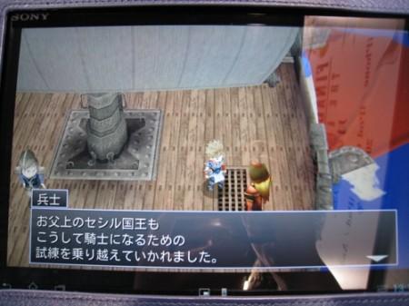 【TGS2013レポート】スクエニ、今冬に「FINAL FANTASY IV THE AFTER YEARS-月の帰還-」をスマホアプリ化 東京ゲームショウにてプレイアブル出展中3
