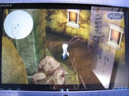 【TGS2013レポート】スクエニ、今冬に「FINAL FANTASY IV THE AFTER YEARS-月の帰還-」をスマホアプリ化 東京ゲームショウにてプレイアブル出展中5