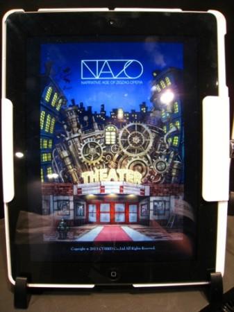 【TGS2013レポート】リアル謎解きゲームに挑戦して限定アイテムをGET! サイバードの「NAZO」ブース7