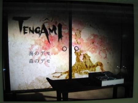 【TGS2013レポート】「飛び出す絵本」をiPad上に完全再現した純和風アドベンチャーゲーム「Tengami」 開発は日英合同チーム3