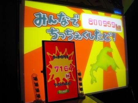 【TGS2013レポート】青森県がねぶたのリズムで北海道をボコ殴りする音ゲー「アオモリズム」11