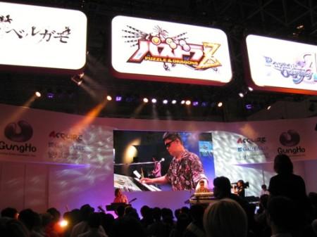 【TGS2013レポート】伊藤賢治氏がスペシャルライブで「パズドラZ」の新曲をいち早く披露1