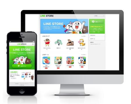 LINE、有料スタンプや仮想通貨が購入できる「LINE ウェブストア」を国内先行オープン1