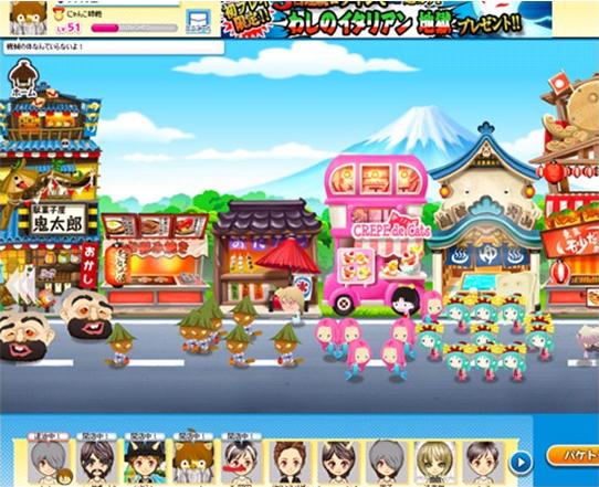 フジテレビジョン、Yahoo! Mobageにて「ゲゲゲの鬼太郎」の経営シミュレーションゲーム「ゲゲゲの鬼太郎 妖怪横丁」を提供開始1