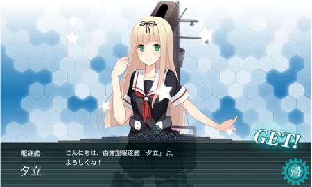戦艦擬人化シミュレーションゲーム「艦隊これくしょん -艦これ-」のユーザー数が80万人を突破2