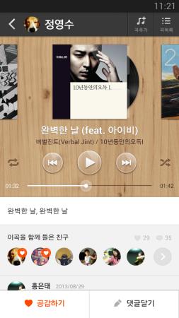 カカオトーク、ソーシャルミュージックサービス「KakaoMusic」を韓国にて先行リリース1