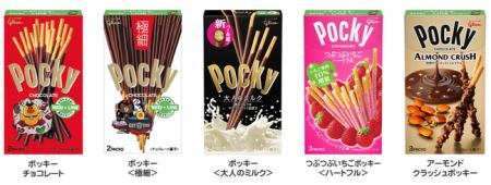 ポッキーを買って限定LINEスタンプ「デビル LINEキャラクターズ」をGET!3