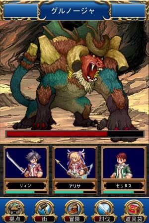 バンダイナムコゲームス、iOS向けゲーム「ドラゴンスレイヤー導かれし宝冠の戦士たち」にて「英雄伝説 閃の軌跡」とコラボ2