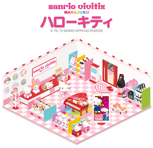 LINE、「LINE Play」にて「sanrio vivitix HARAJUKU」とタイアップ1