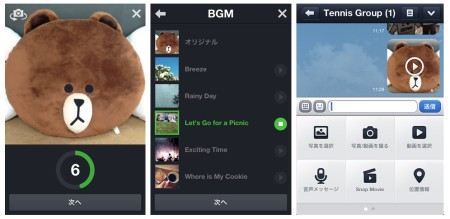 LINE、ビデオ通話機能を世界同時公開 iOS版では動画の撮影・共有機能「Snap Movie」も先行公開2