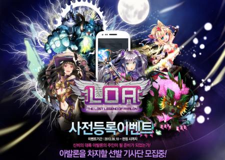 イストピカのファンタジーRPG「アークナイツZERO」が韓国に進出! 事前登録受付を開始