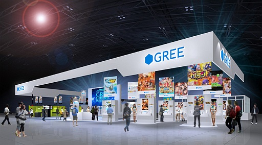 GREE、今年も東京ゲームショウへ出展 今年のテーマは「ソーシャルだからおもしろい!」