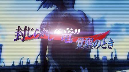 バンダイナムコゲームスのスマホ向けソーシャルゲームアプリ「ギルティドラゴン 罪竜と八つの呪い」、100万ダウンロード突破