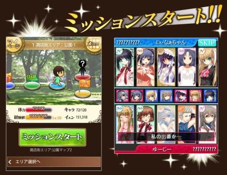 インデックス、人気恋愛アドベンチャーゲーム「Key」ブランドのソーシャルゲーム「Key COLLECTION」をMobageにて提供決定 事前登録を受付中2