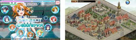 KLab、「ラブライブ!スクールアイドルフェスティバル」にも使用しているゲームエンジン「Playground」をオープンソース化1