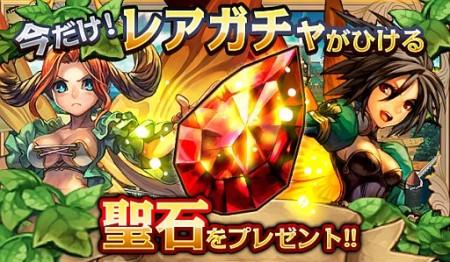 カヤック、新作スマホ向けアクションRPG「姫騎士と最後の百竜戦争」の事前登録受付を開始3