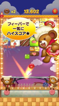 ゲームロフト、Kakao Gameにてスマホ向けブロック崩しゲーム「くまどな for Kakao」をリリース2