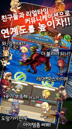 スマホ向け狩りゲー「狩りともSP」が韓国でヒット! Kakao Gamesにてリリース当日に人気ランキング1位を獲得2
